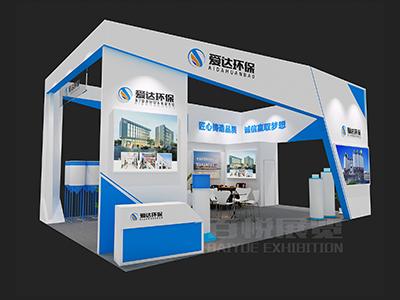 长沙国际工程机械展-爱达环保展览服务展台设计