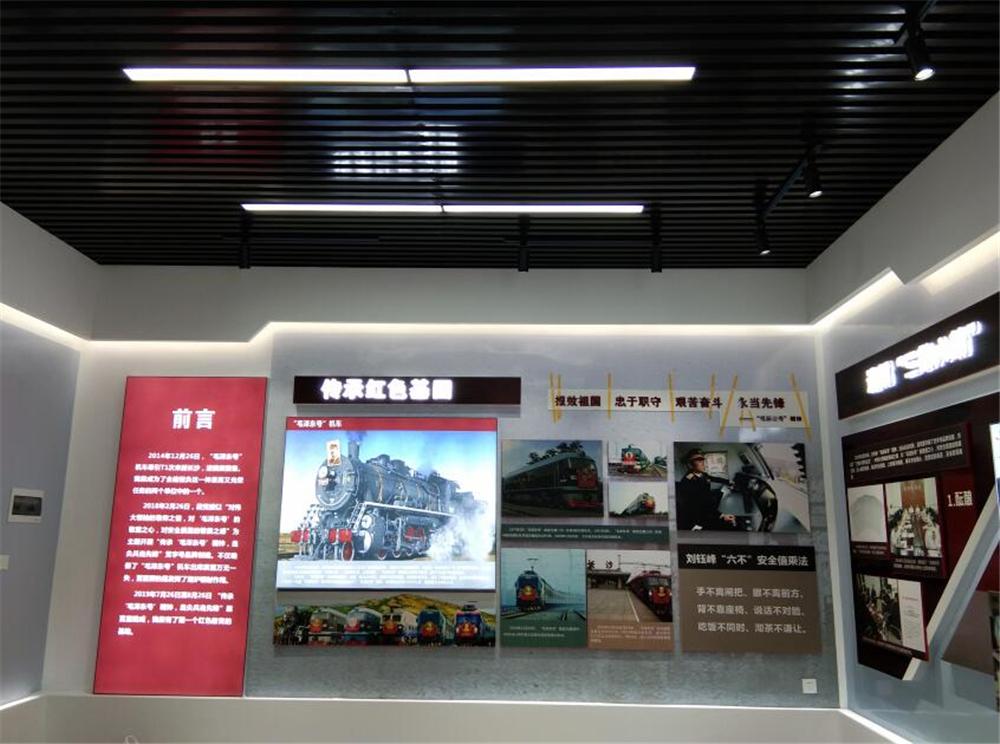 广铁集团长沙机务段展厅