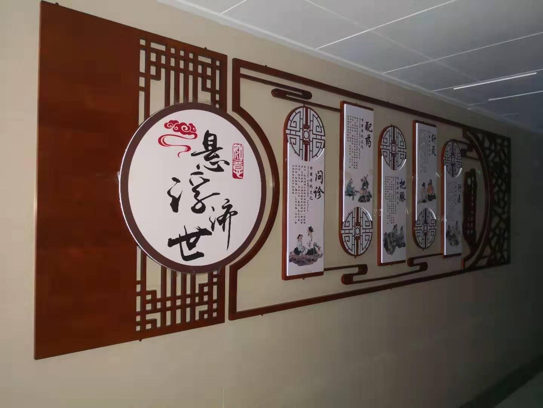 娄底中心医院文化建设