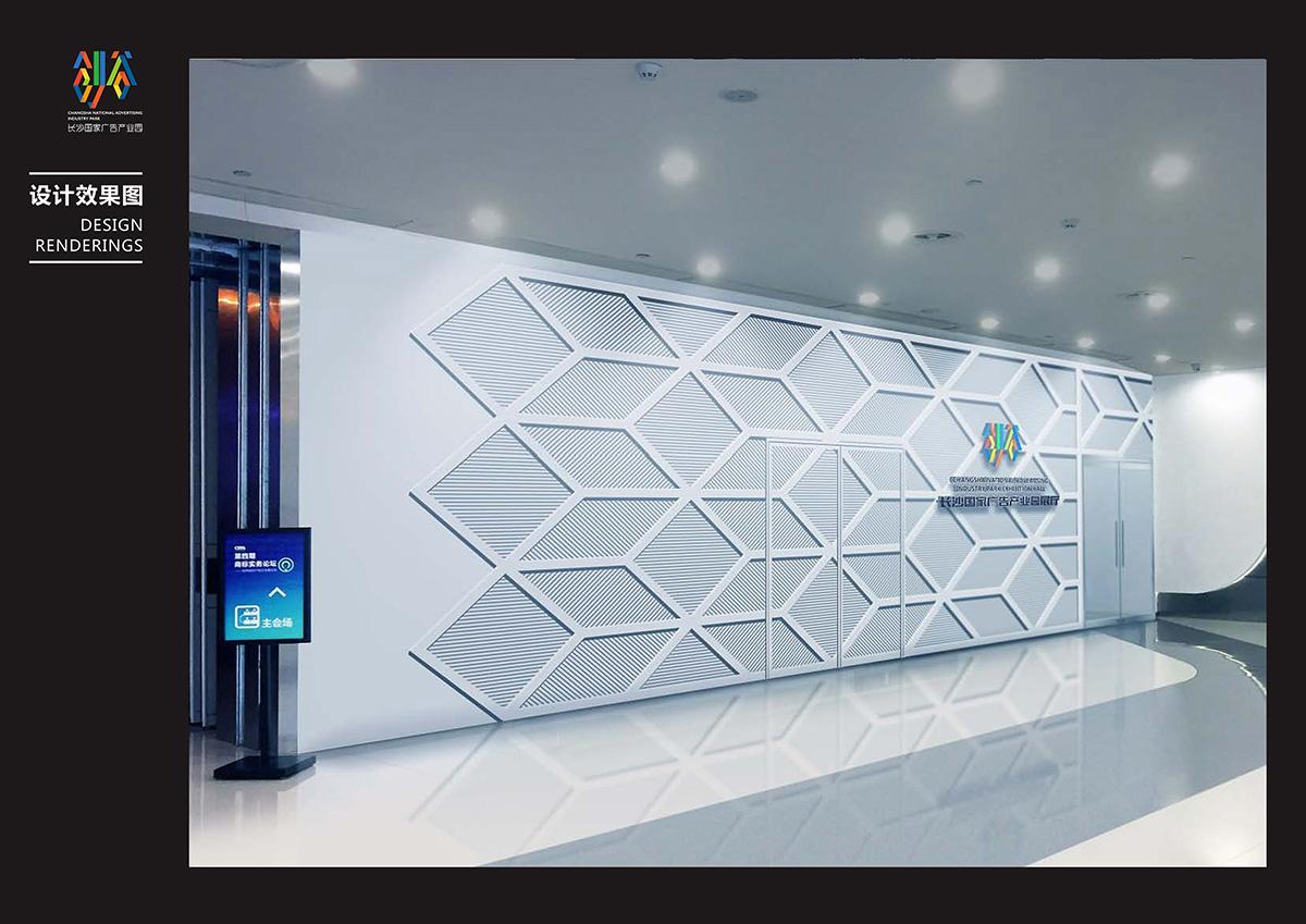 优秀的展厅设计能将企业完美展示出来